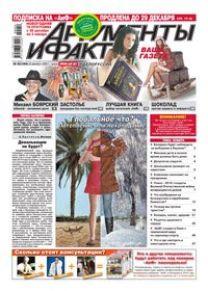№ 52 от 23 декабря 2009 года