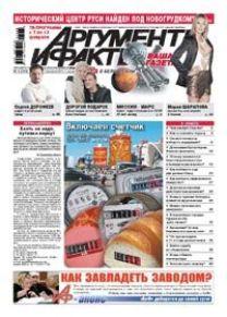 № 5 от 2 февраля 2011 года
