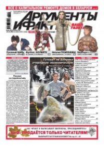 № 47 от 18 ноября 2009 года