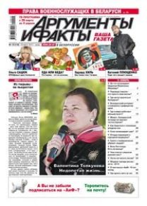 № 12 от 24 марта 2010 года