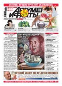 № 31 от 3 августа 2011 года