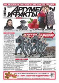 № 48 от 25 ноября 2009 года