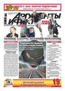 № 49 от 2 декабря 2009 года