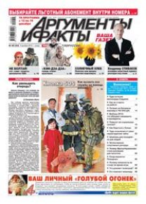 № 49 от 8 декабря 2010 года
