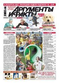 № 25 от 23 июня 2010 года