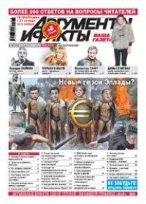 № 43 от 26 октября 2011 года