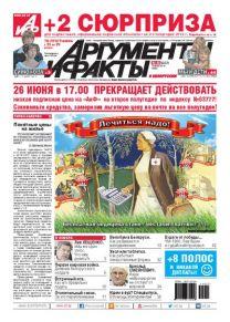 № 25 от 18 июня 2014 года