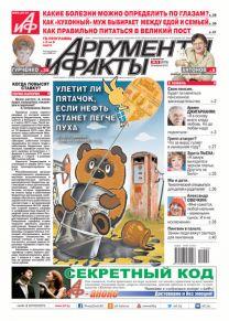 № 9 от 24 февраля 2015 года