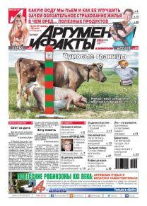 № 30 от 23 июля 2014 года