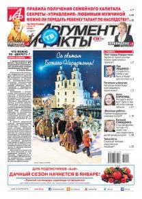 № 1 от 1 января 2015 года
