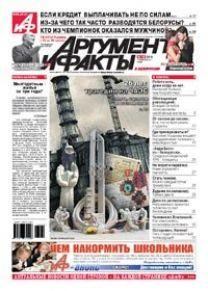 № 16 от 18 апреля 2012 года