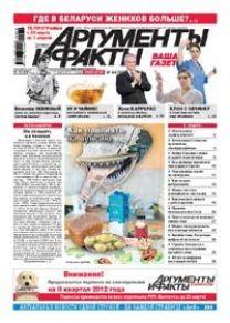№ 12 от 21 марта 2012 года