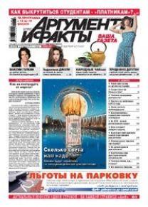 № 6 от 8 февраля 2012 года
