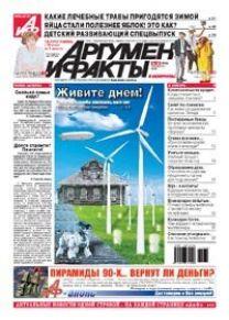 № 30 от 25 июля 2012 года