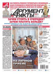 № 22 от 26 мая 2015 года