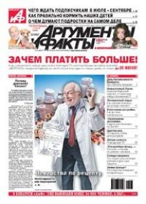 № 26 от 27 июня 2012 года