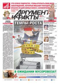 № 30 от 21 июля 2015 года
