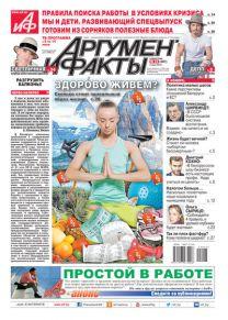 № 23 от 2 июня 2015 года