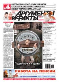 № 40 от 3 октября 2012 года