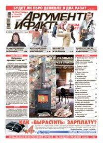 № 7 от 15 февраля 2012 года