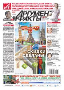 № 31 от 28 июля 2015 года