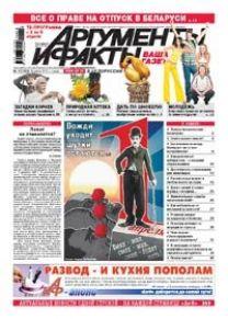 № 13 от 28 марта 2012 года