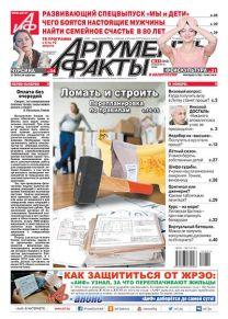 № 31 от 30 июля 2014 года