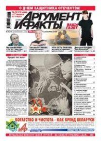 № 8 от 22 февраля 2012 года