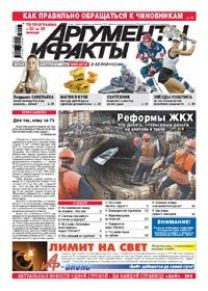 № 3 от 18 января 2012 года