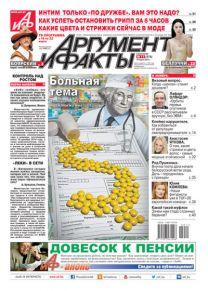№ 11 от 10 марта 2015 года