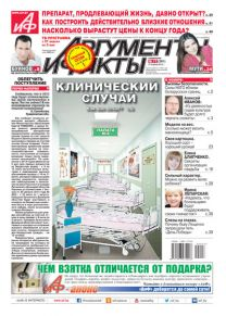 № 17 от 21 апреля 2015 года