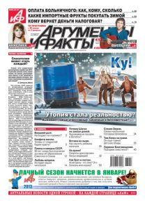 № 4 от 23 января 2013 года