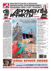 № 33 от 15 августа 2012 года