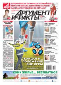 № 24 от 9 июня 2015 года
