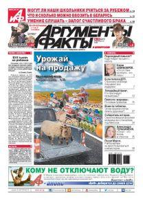 № 35 от 27 августа 2014 года