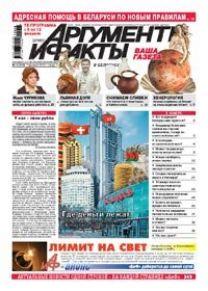 № 5 от 1 февраля 2012 года