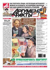 № 47 от 20 ноября 2013 года