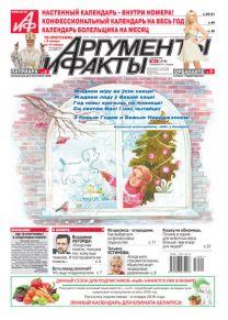 № 1 от 5 января 2016 года