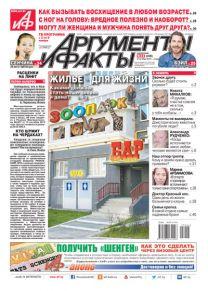 № 44 от 27 октября 2015 года