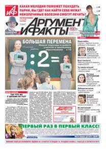 № 36 от 1 сентября 2015 года