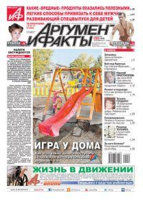 № 40 от 29 сентября 2015 года