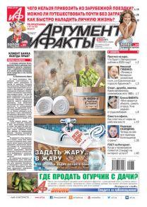 № 33 от 11 августа 2015 года