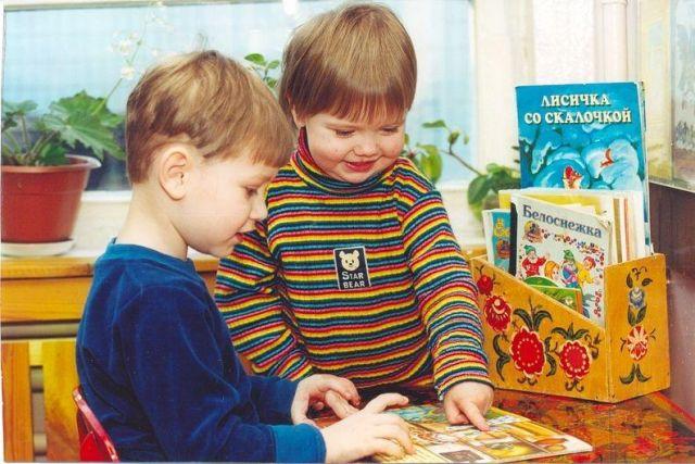 игры для дет лет 5