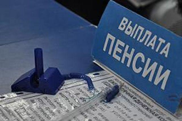 Минимальная пенсия в саратовской области с 2016
