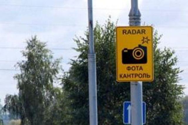повернулась превышение скорости на 28 км в беларуси хочу
