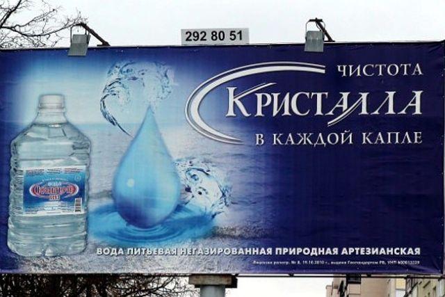 Реклама табачных изделий и алкоголя купить сигареты пермь вк