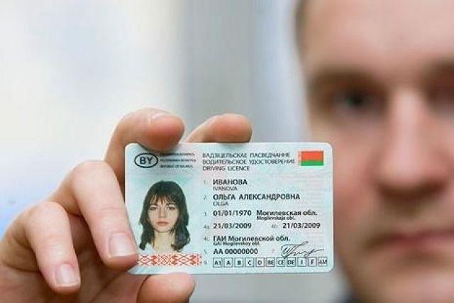 Сделать справку для водительского удостоверения в Москве Обручевский метро