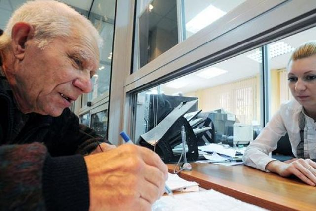 Пенсия в украине сегодня