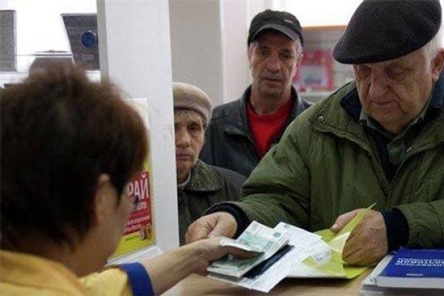 О пенсиях в 2012 в украине