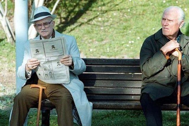 Минимальный стаж для пенсии в 2016